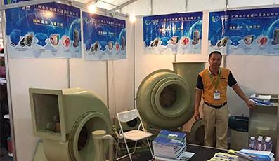 第十届中国泵与电机展览会温岭会展中心 - 万通风机参展现场