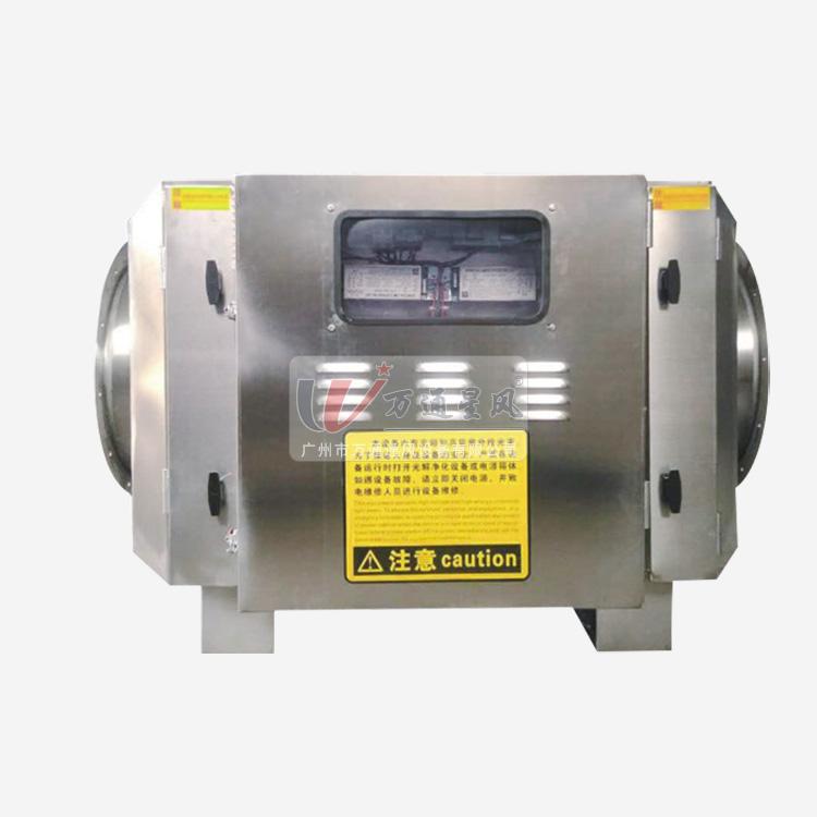 UV光解催化废气处理设备