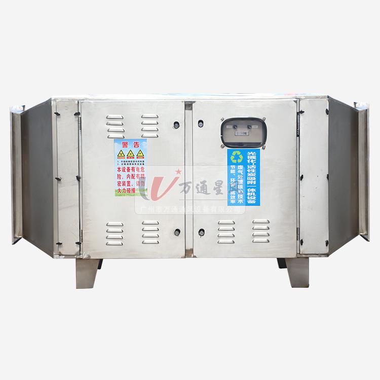 UV光氧净化器活性炭环保吸附箱