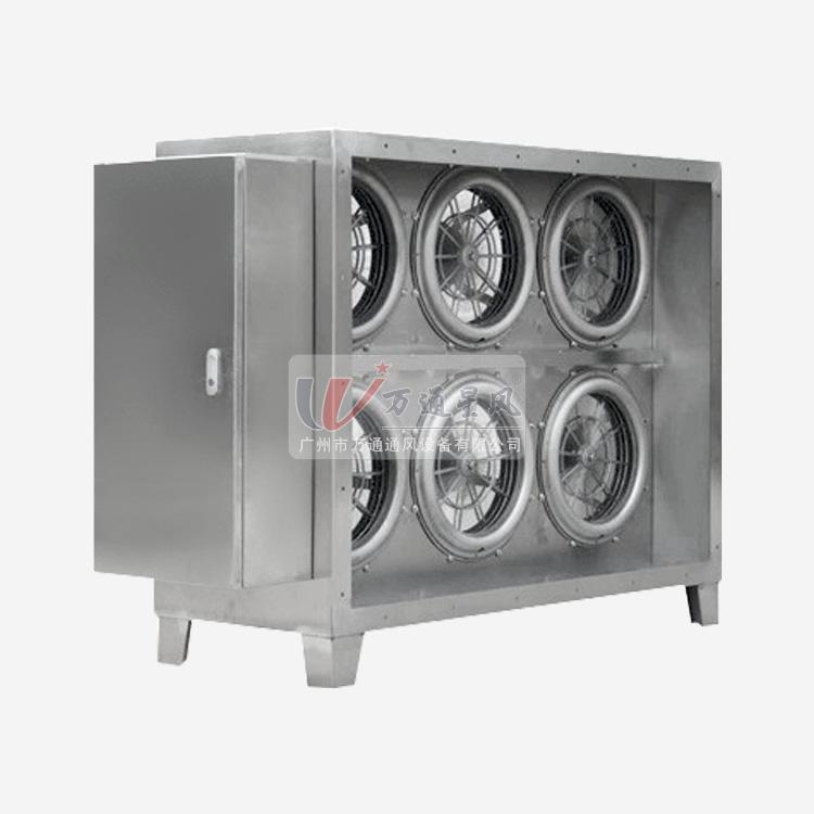 高压静电低温等离子净化器