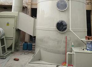 化纤废气处理