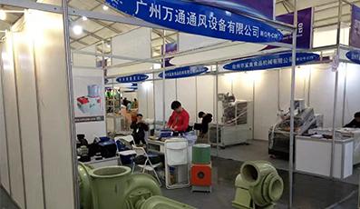 2017年中国泵与电机展览会春季展圆满收官,让我们来年展再约!